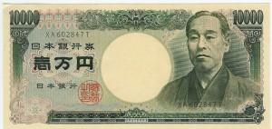 10000ensatsu