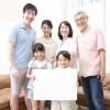 家族を楽にさせる真のせどりビジネスと稼ぎを増やす方法