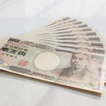 買い物ついでに冬の臨時ボーナス10万円を稼ぐ方法