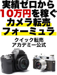 2016_1109_camera