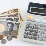 カレンダー転売で高利益率せどりを実現する仕入れ方法・やり方