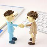 素人でも仕入れ値を下げられる値引き交渉のテンプレート