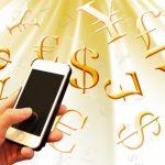 圧倒的な利益率を実現する「プリンターインク・メソッド」の秘密を公開