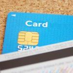せどり転売の資金繰りを楽にするクレジットカードの使い方