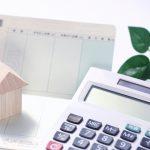 せどり転売を専業でやる人が銀行からの融資を継続する方法
