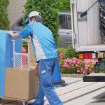 せどり転売で送料を安くするために配達・集荷でやるべきこと